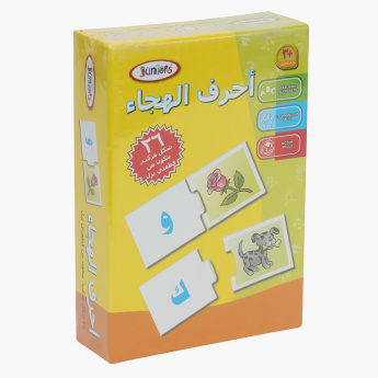 Juniors Arabic Alphabet Set