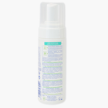 Mustela Stelatopia Foam Shampoo - 150 ml
