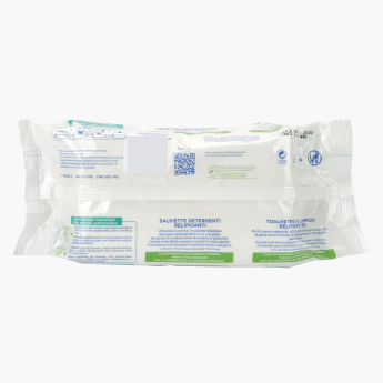 Mustela Stelatopia Cleansing Wipes - Set of 50