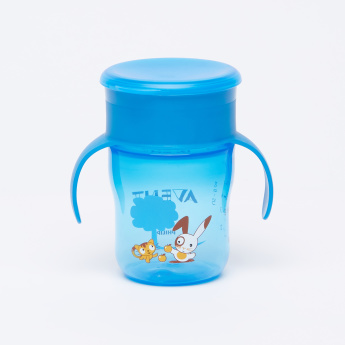 Avent Printed Grown Up Cup