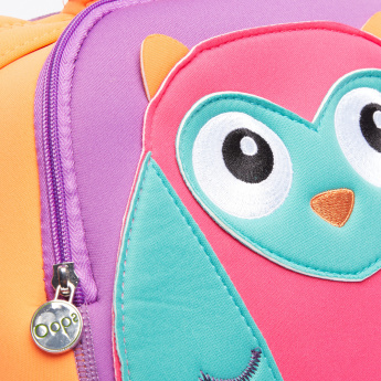 OOPS Owl Printed Backpack with Zip Closure