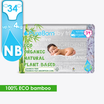 Pure Born Eco Organic  34-Piece Diapers
