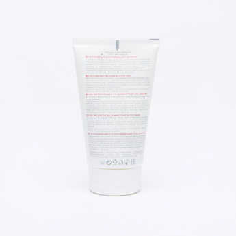 Maternea Cooling and Relaxing Gel for Legs - 125 ml