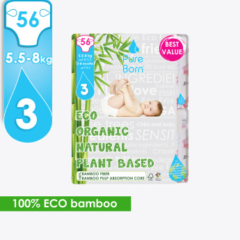 Pure Born Eco Organic Natural 56-Piece Baby Diapers