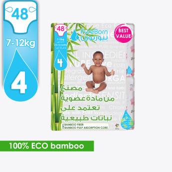 Pure Born Eco Organic 48-Piece Baby Diapers