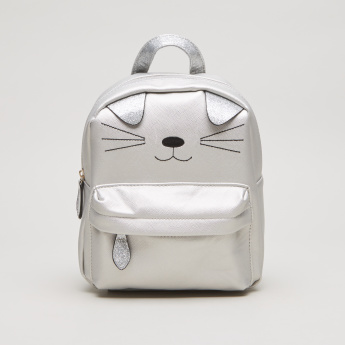 Charmz Metallic Backpack with Embroidery and Applique Detail