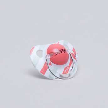 Suavinex Printed Soother