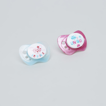 nip Unique Soother - Set of 2