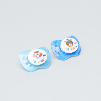 Nip Printed Size 1 Pacifier - Set of 2