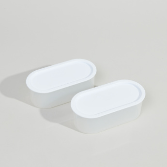 Yubo Oval Container - Set of 2