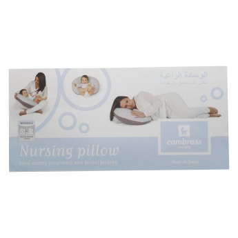 Juniors Nursing Pillow