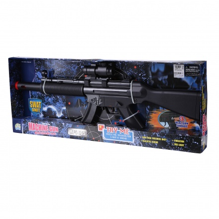 Gealex Toys MP5 SD5 Machine Gun