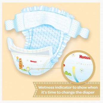 Huggies Pome Small Diapers - Pack of 21