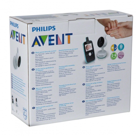 Avent Digital Video Monitor