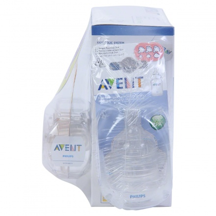Avent Feeding Bottle - Pack of 3