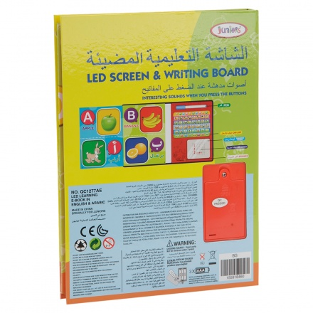 Juniors LED Screen and Writing Board Set