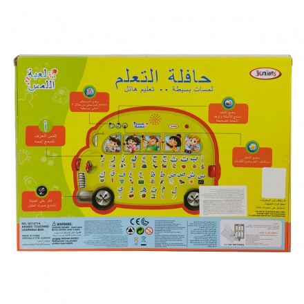 Juniors Arabic Touching Learning Bus
