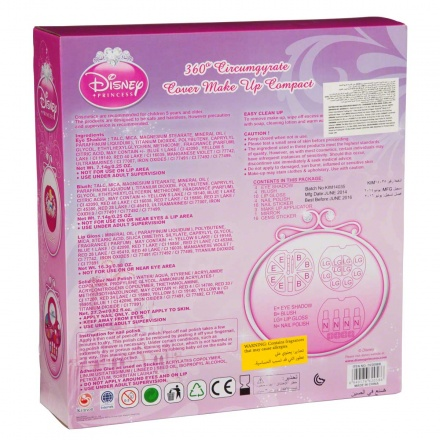 Princess 360 Degrees Circumgyrate Cover Make Up Compact