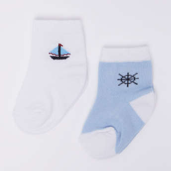 Juniors Textured Socks - Set of 2