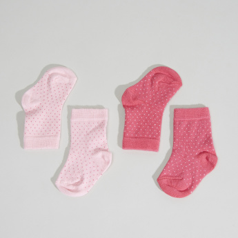 Juniors Printed Ankle Length Socks - Set of 2