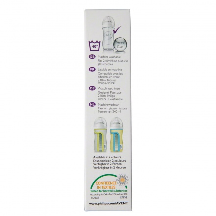 Avent Glass Bottle Sleeve - 240 ml