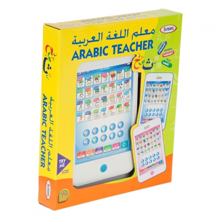 Juniors Arabic Teacher