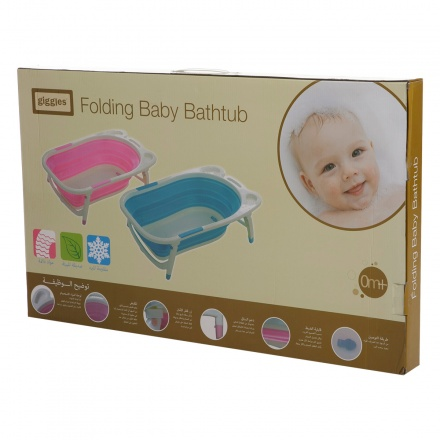 Juniors Foldable Bath Tub